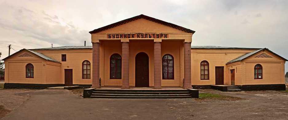 Будинок культури