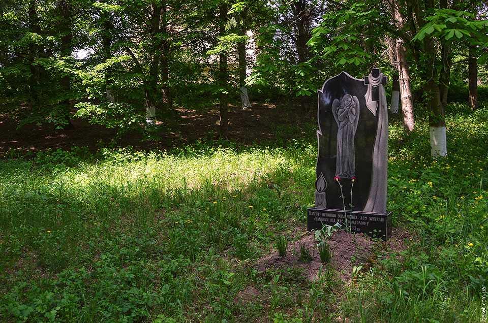 Голодомор, пам'ятник