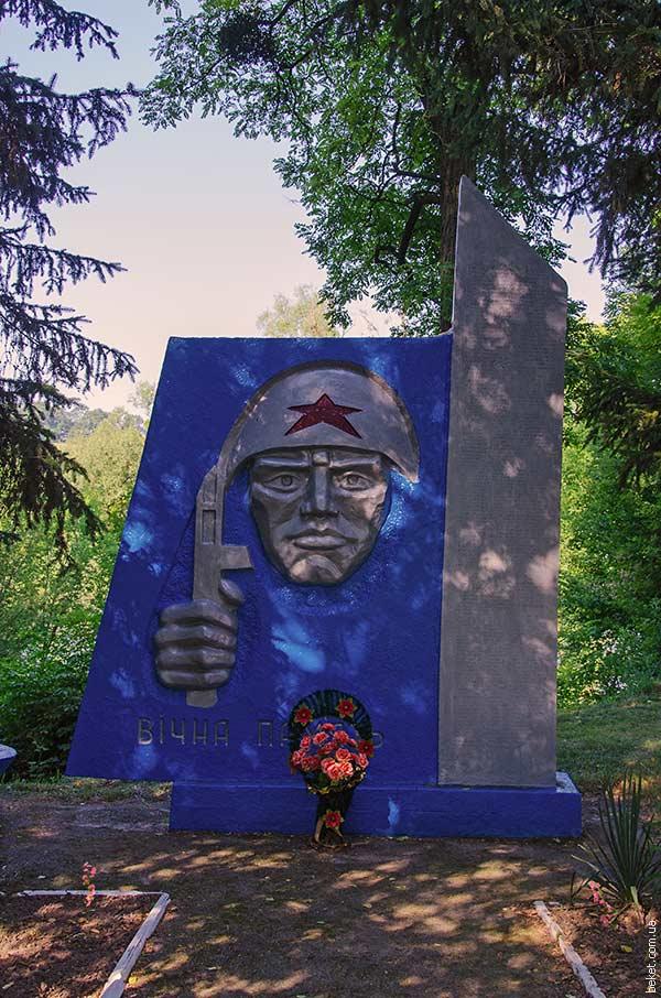 Пам'ятник воїнам односельчанам